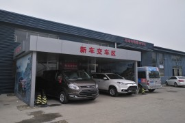 4S店欺诈隐瞒汽车质量问题