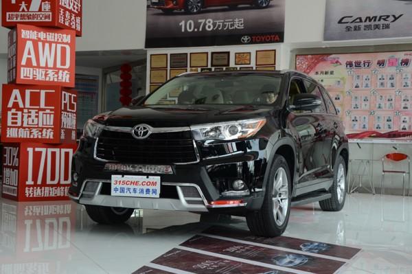 丰田汉w88优德娱乐平台兰达时尚和家用首选SUV