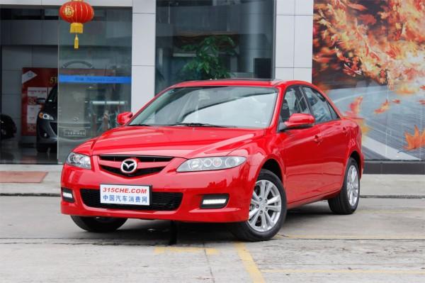 中国第一汽车集团公司召回206570台马自达6汽车
