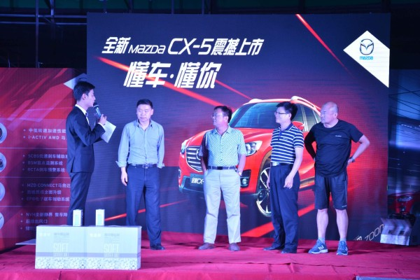 懂车懂你 徐州全新马自达CX 5震撼上市