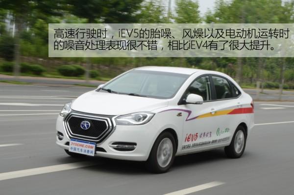 江淮电动车网_动力提升明显 江淮第五代电动车试驾报告