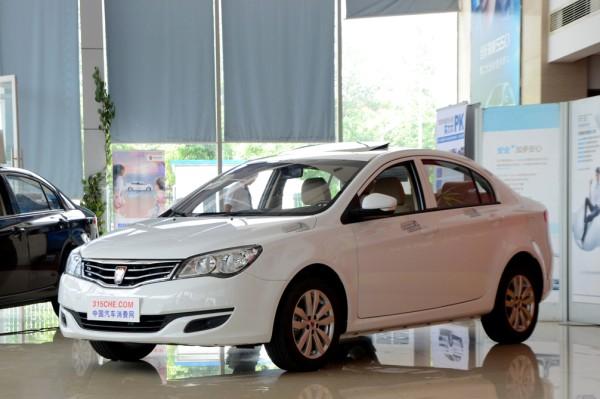 长沙荣威350全系优惠1.8万 可试乘试驾