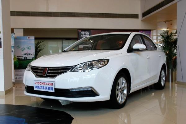 荣威360少量现车 购车最高优惠1.4万元