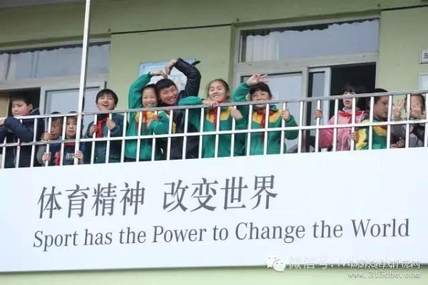 梅赛德斯奔驰世界改变拥有体育的力量【图】_龙华深圳元芬小学图片