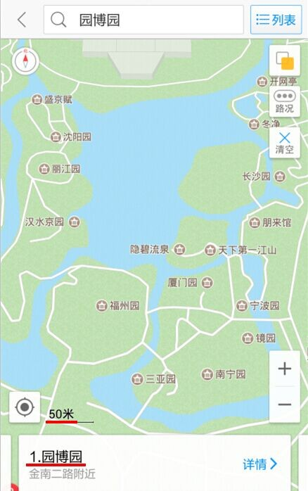 高德地图上线武汉园博会数据
