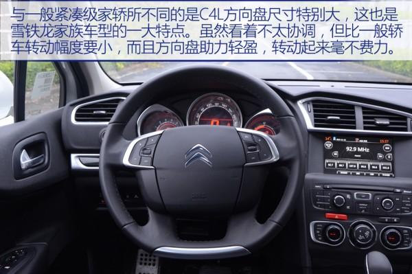 """""""芯""""小动力强 雪铁龙C4L 1.2THP测试【图】_车猫网"""