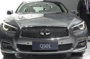 新款英菲尼迪Q50L上市 售26.98-39.98万