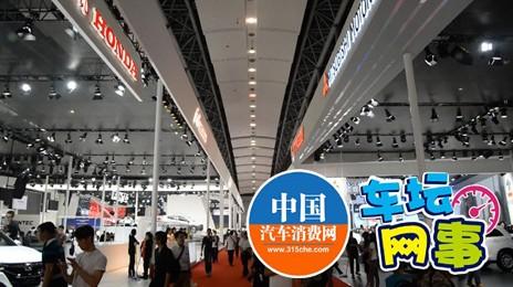 車壇網事第五期:2015廣州車展上市新車全看點