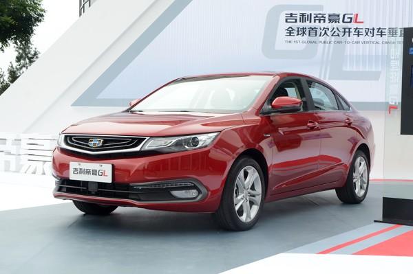 帝豪GL热销中 购车优惠高达3000元
