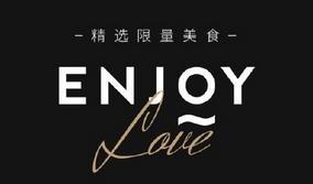 """南京福联携手精选美食电商ENJOY全城派送""""高温补贴""""!"""