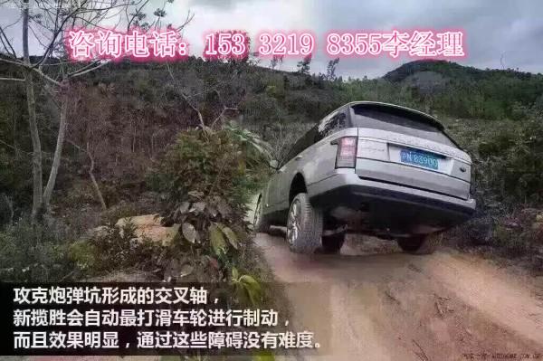 2016款路虎揽胜行政中秋特惠野蛮越野路虎
