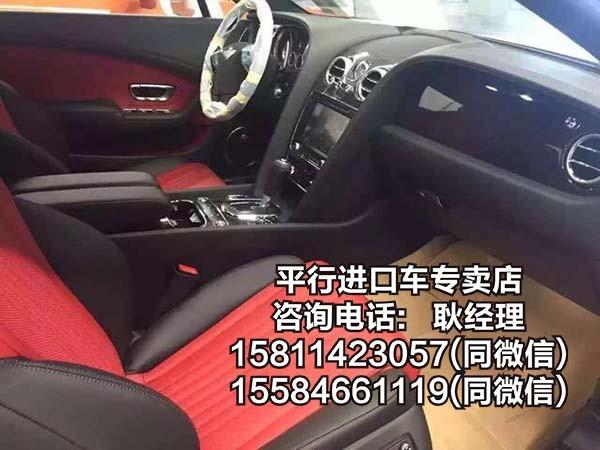 16款进口宾利欧陆GT 现车全新上市分期全国