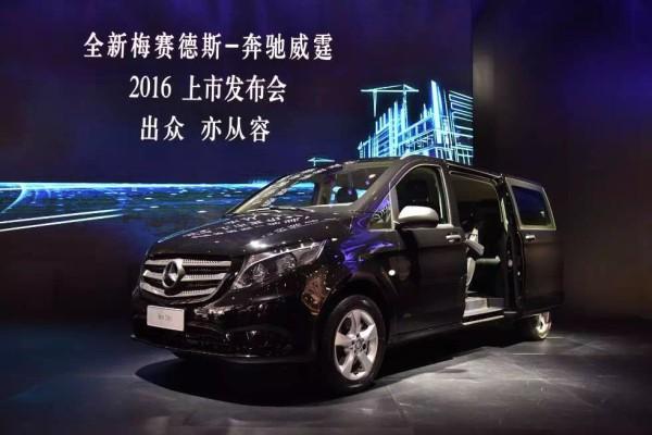 梅赛德斯-奔驰豪华多功能车,全系尊享礼遇,尽在杭州九华