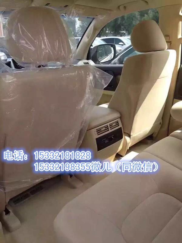 16款丰田酷路泽4000中秋丐版现车全国促销