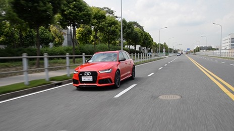 極速前行·亦柔亦剛  試駕奧迪RS6