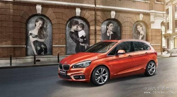 """BMW 2系旅行车:20万让中国年轻家庭""""型""""走江湖"""