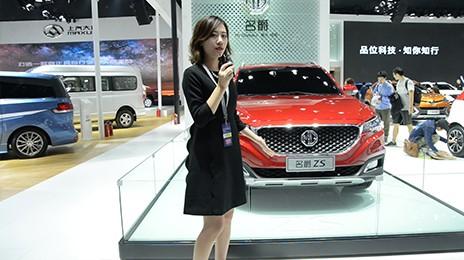 廣州車展詳解全新SUV 名爵ZS