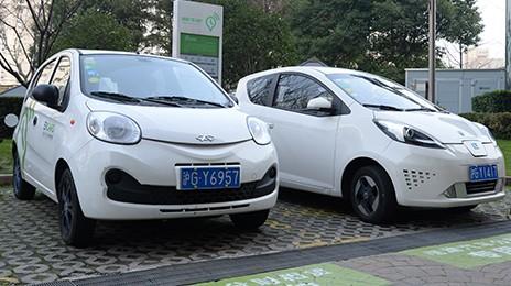 《試車啦》電動汽車租賃 體驗EVCARD