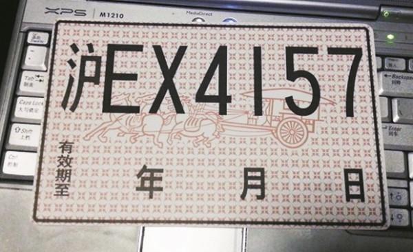 上海新版道交条例将实施 临牌期限缩短