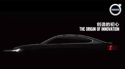 中关沃尔沃 S90长轴距豪华轿车创变品鉴