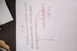 湖南省长沙泰阳汽车贸易服务有限公司欺诈销售汽车,拒不退车赔偿