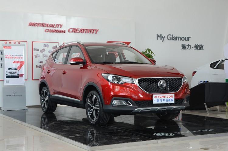 售價8.18萬元 名爵ZS新增車型正式上市