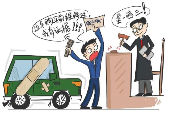 《汽车销售管理办法》发布 7月1日起施行