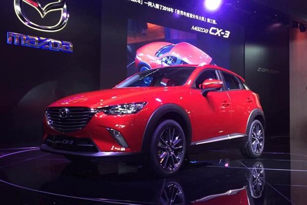 2017上海车展:马自达CX-3正式亮相