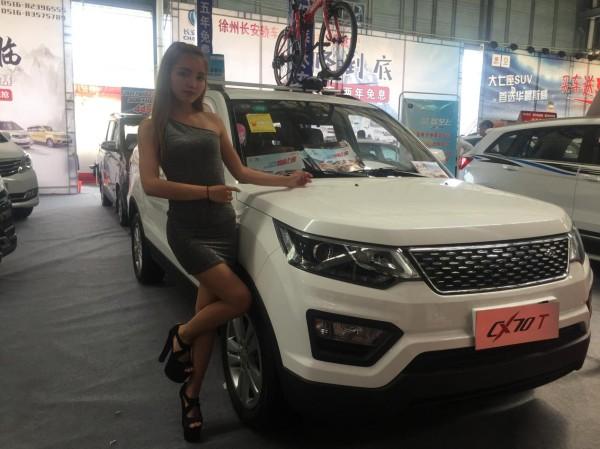 CX70T领衔长安欧尚闪耀五一车展