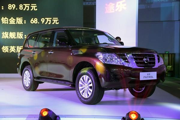 进口日产途乐4.0L V6上市 售52.00万起
