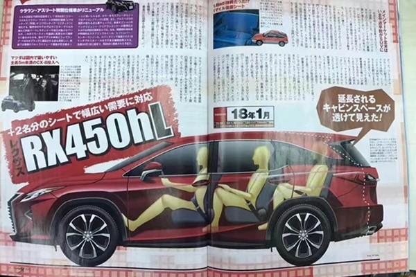 雷克萨斯RX七座版或10月发布 车长超5m