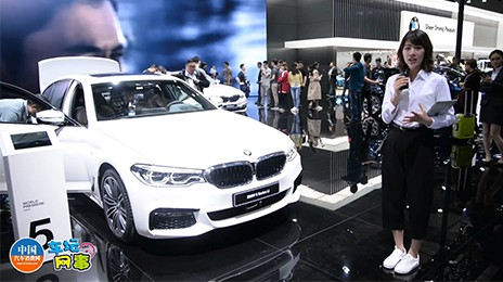 2017上海車展視頻直擊  寶馬5系