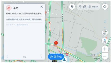 北京周边城市地图