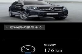 奔驰GLS500新车未上牌使用即出现严重质量问题