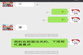 杨继涛工作态度有问题