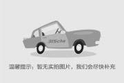 北京福田4.2箱货 栏板 高栏货车