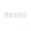 凯迪拉克CTS Coupe