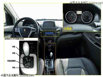 金杯智尚S30自动挡将为你完美的行车制动解决方案.   空间设计宽敞高清图片