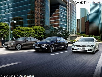 合肥宝利丰携BMW MINI重磅亮相十一车展高清图片