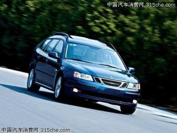 萨博轿车高清图片