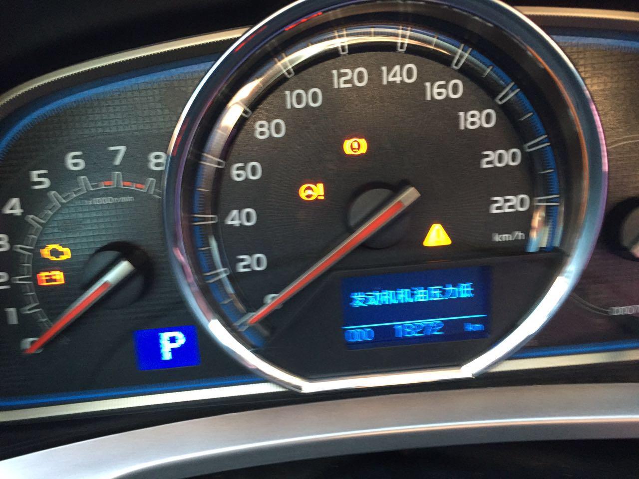 发动机油压压力低,变速器油温高,起动不着l