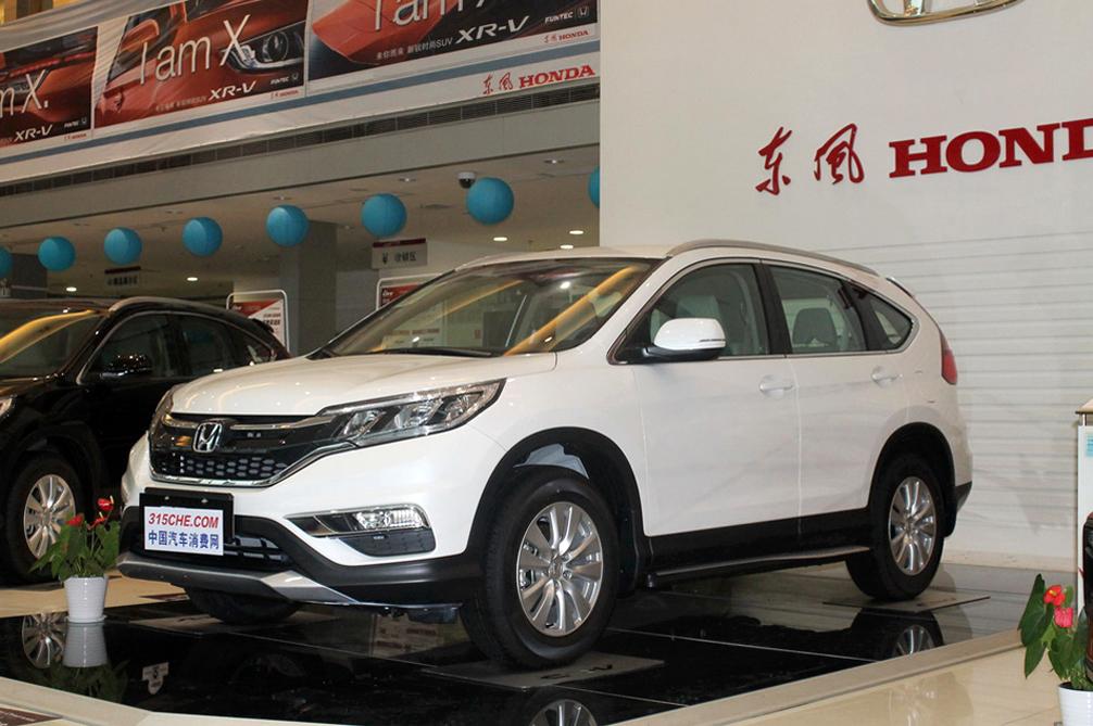依然是同级标杆 本田新CR-V 16.98万起售