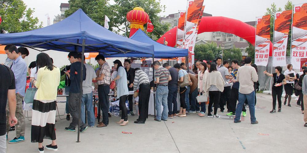 上海小胖购车节第一季回顾