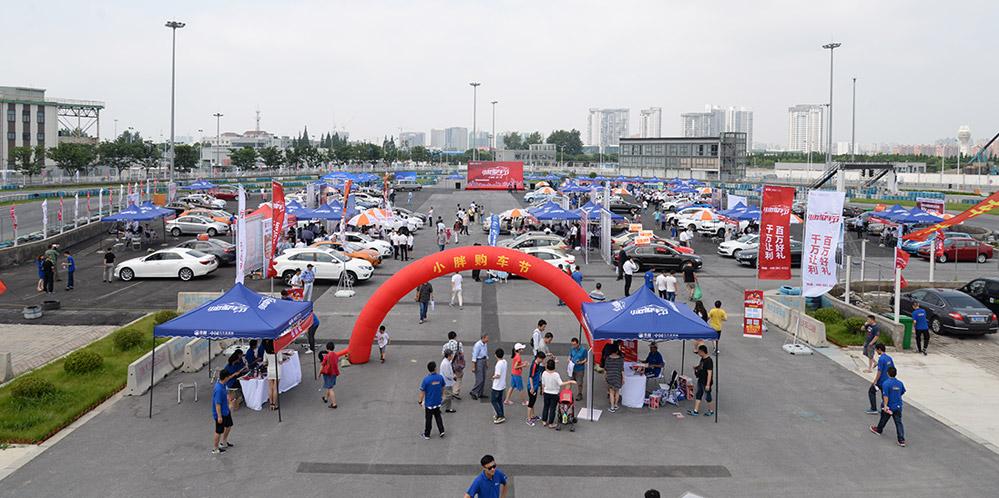 上海小胖购车节第二季回顾