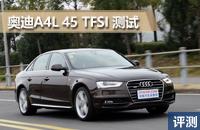 主流价值观  实测2016款奥迪A4L 45 TFSI