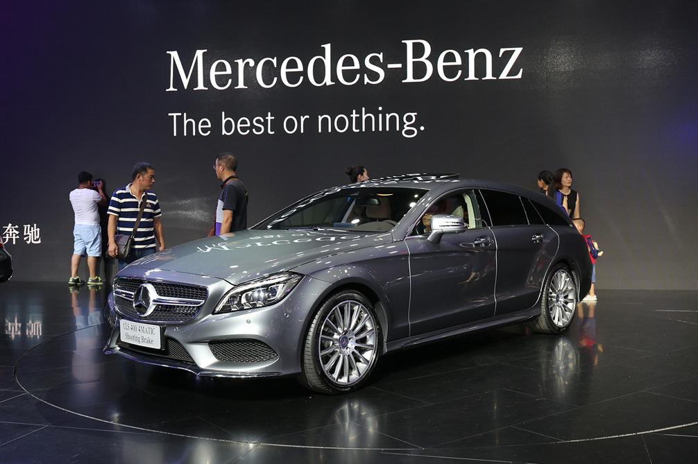 新一代奔驰CLS上市 售80.88-83.88万元