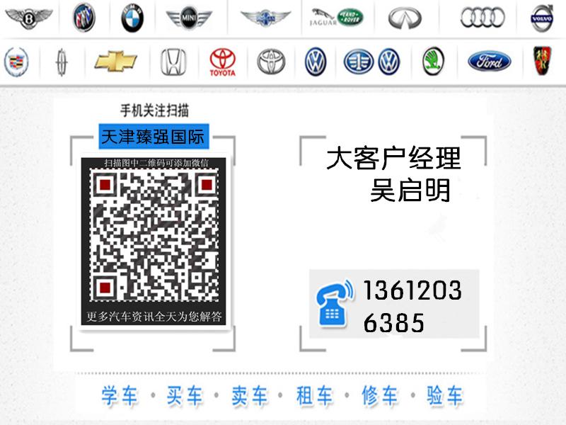 16款丰田霸道2700中东普拉多2700配置价格