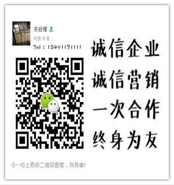2016款汽油版路虎揽胜行政3.0T进口现车