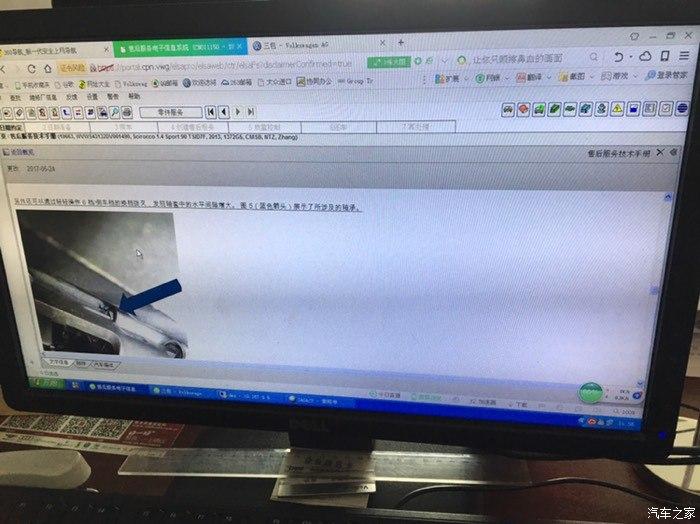 大众汽车(中国)销售有限公司