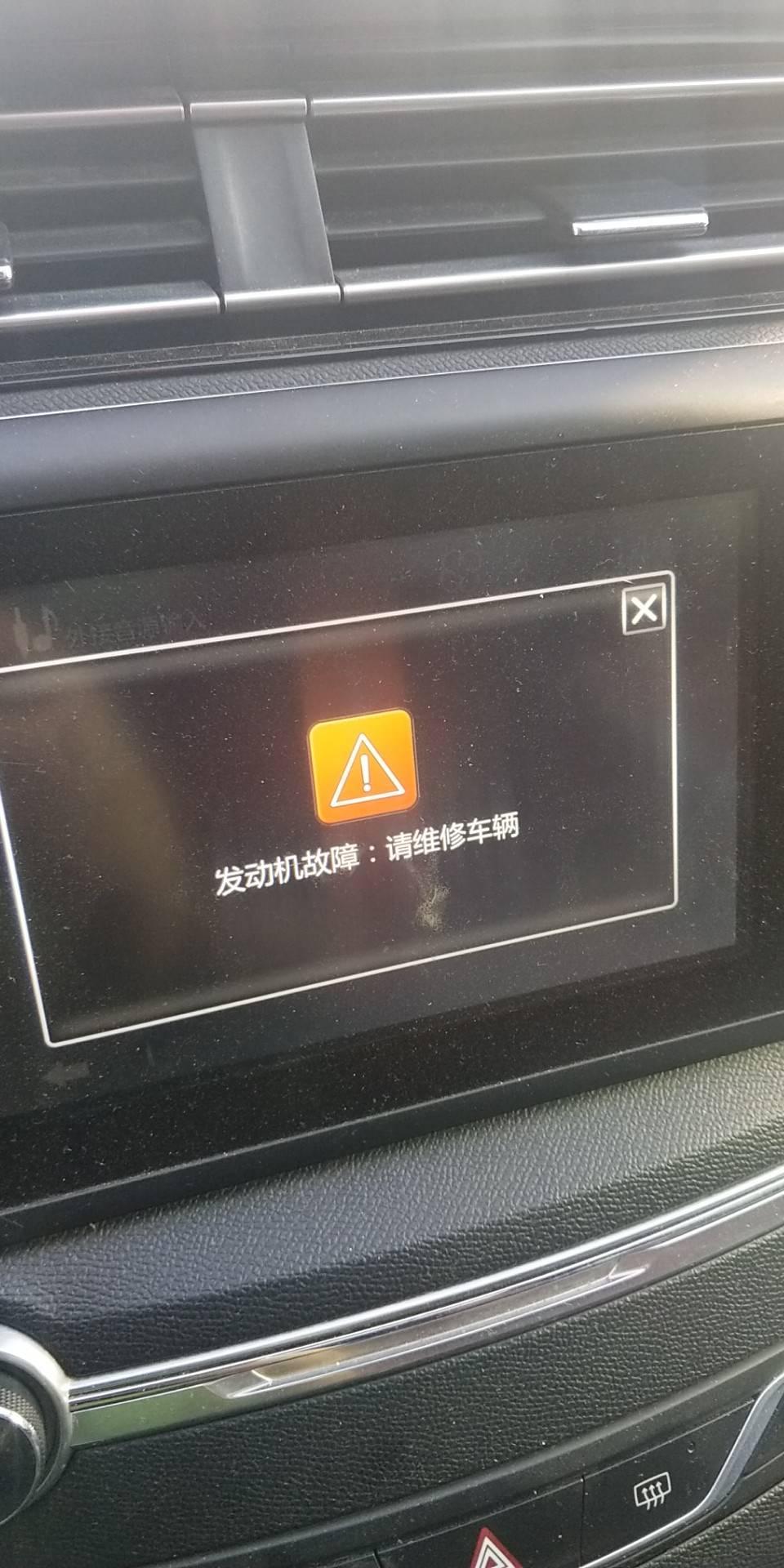 该车烧机油严重,4S店一直不修,拖延